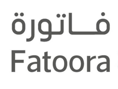 Fatoora-logo