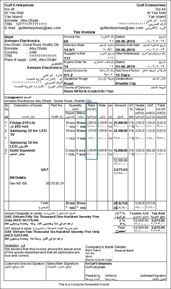 Bilingual Invoice Format in UAE VAT